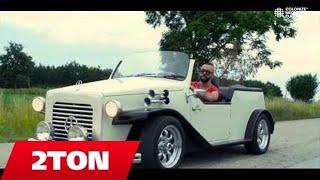 2TON   Ani Nasht ( Official Video ) 2015