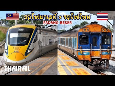 Thai & Malaysian Railway: Train arrivals and departures at Padang Besar Station