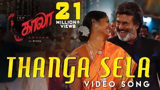 Thanga Sela - Video Song   Kaala (Tamil)   Rajinikanth   Pa Ranjith   Santhosh Narayanan   Dhanush