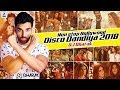 Nonstop Bollywood Disco Dandiya (2018) | DJ Dharak | Nonstop Navratri Disco Dandiya Special Songs