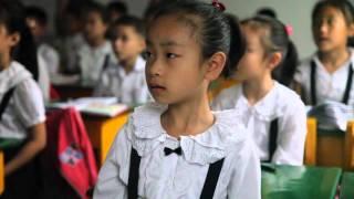 North Korean Primary School Classroom