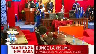 Onyango Oloo aapishwa kama spika wa Kisumu