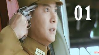 Phim Hành Động - Anh Hùng Cảm Tử Quân - Tập 1 | Phim Võ Thuật Trung Quốc Mới Nhất