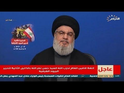 شاهد بالفيديو.. لبنان | السيد حسن نصرالله : الهجوم المسير الانتحاري هو اول عمل عدواني منذو 14 اب 2006