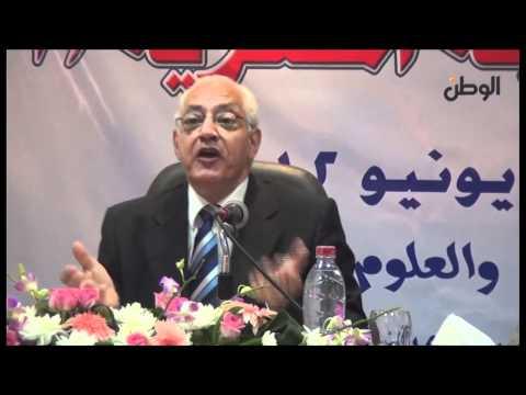 الوطن| بعد اختفائه عامين.. على الدين هلال يتحدث عن الثورة بجامعة القاهرة