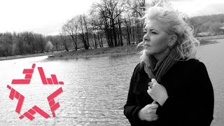 Елена Балашова - Не отпускай