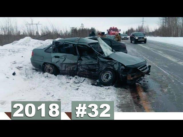 Новые записи с видеорегистратора ДТП и Аварий #32 (19.03.2018)