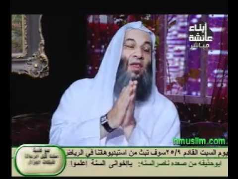 حملة أبناء عائشة – الشيخ محمد حسان و حسن الحسيني 1-4