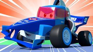 Детские мультики с грузовиками - Гоночный грузовик 2 - Трансформер Карл в Автомобильный Город 🚚 ⍟