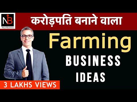 , title : '3 Most Profitable Agriculture Business Ideas 2021 | Farming Business Ideas India [ Hindi ]