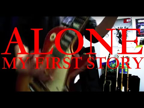 MY FIRST STORY「ALONE」guitar cover@ちゃばしら。
