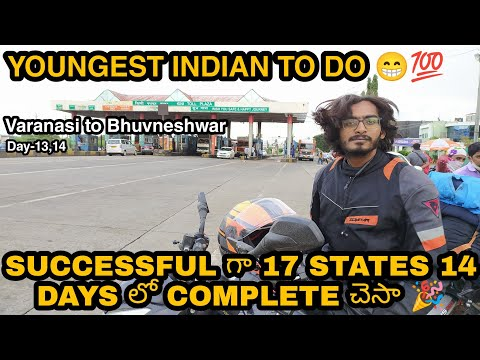 SUCCESSFULLY COMPLETED | 17 STATES IN 14 DAYS ON NS200 | VARANASI TO BHUBANESWAR | TELUGU MOTOVLOGER