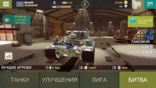 War machines TİGER MİKO019  Qarabağ klan 2