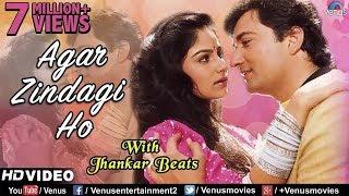 Agar Zindagi Ho - JHANKAR BEATS | Ayesha Jhulka, Avinash Vadhvan | Balmaa | Bollywood Romantic Songs