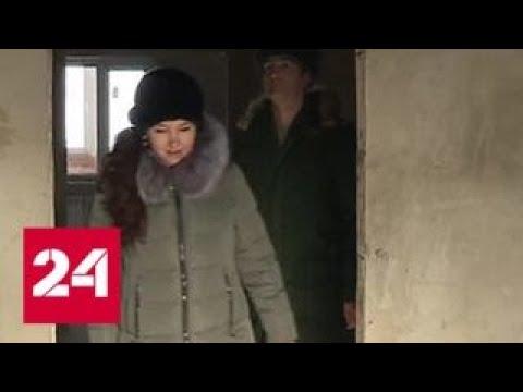 Жилищная субсидия: военные сами могут распорядиться средствами - Россия 24