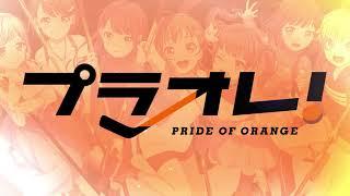 Puraore -Pride of Orange- - Bande annonce