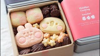 ピスケとうさぎのクッキー缶の作り方[カナヘイ×ひだまりコラボ] Piske & Usagi Butter Cookie Box|HidaMari Cooking