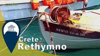 Crete | Agia Galini Village