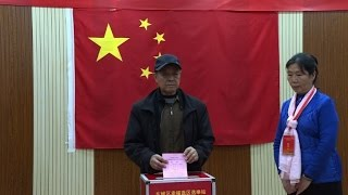 Voting in an election 'with Chinese characteristics'