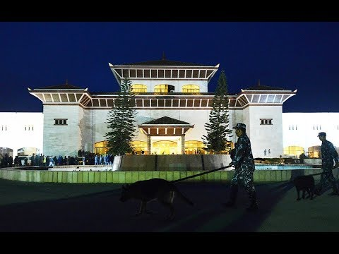 Nepal Annual Budget 2076/77 Speech Live