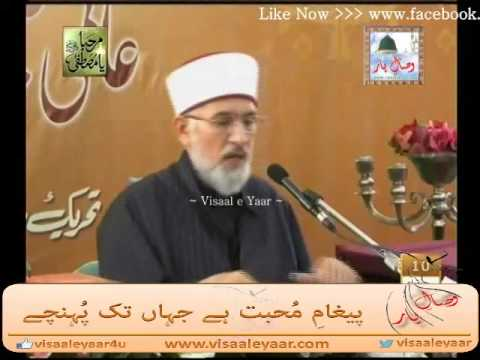 Dr.Muhammad Tahir Ul Qadri( Story of King Tubba)By Visaal