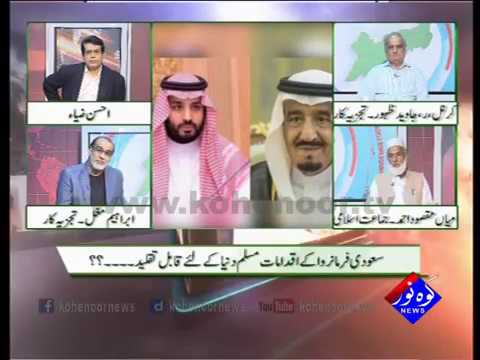 Pakistan Ki Awaaz 07 11 2017