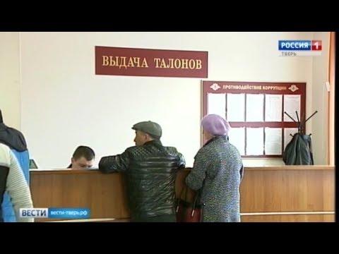 В Тверской области с 1 января расширится список запрещенных профессий для трудовых мигрантов