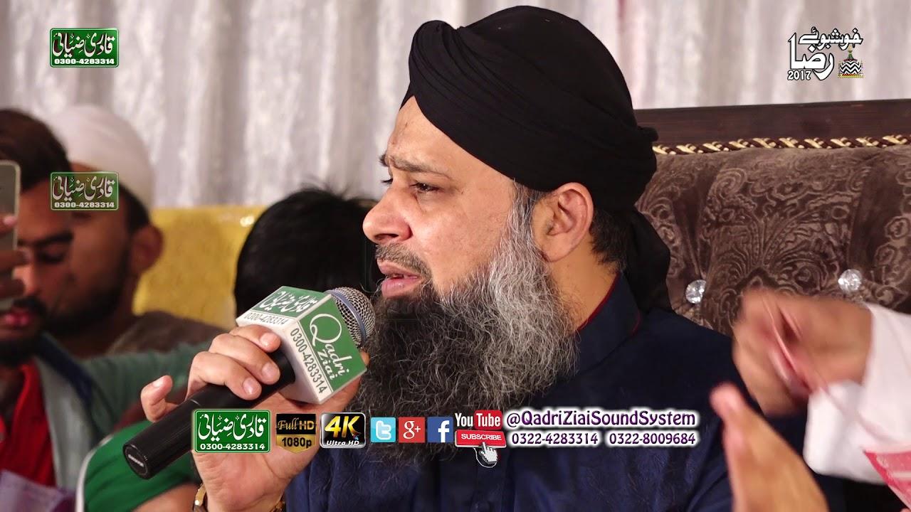 Tu Kuja Man Kuja Lyrics - Owais Qadri