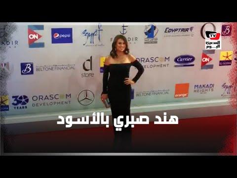 هند صبري تتألق بفستانها الأسود علي الريد كاربت في مهرجان الجونة السينمائي