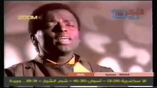اغاني طرب MP3 حسن عبد المجيد وحميد الشاعرى - عيونك امهات وبيوت تحميل MP3