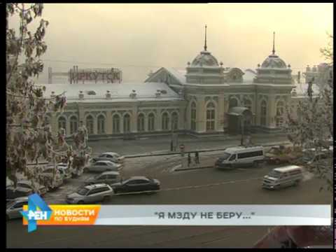 Высокопоставленного полицейского задержали в Иркутске по подозрению во взяточничестве