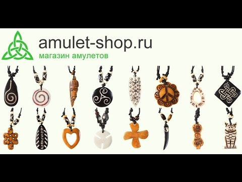 Оренбург чери амулет