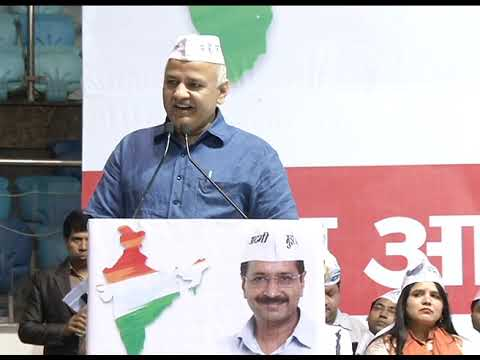 "AAP Leader Manish Sisodia Addressed at the Launch of ""Aap Ka DAAN, Rashtra Ka Nirmaan"""