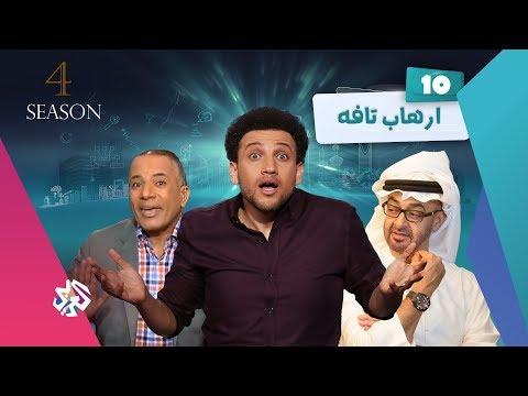 الإعلام المصري