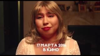 """Трейлер 3 к фильму """"Келинка Сабина 2"""" Возвращение в Жугерi!"""