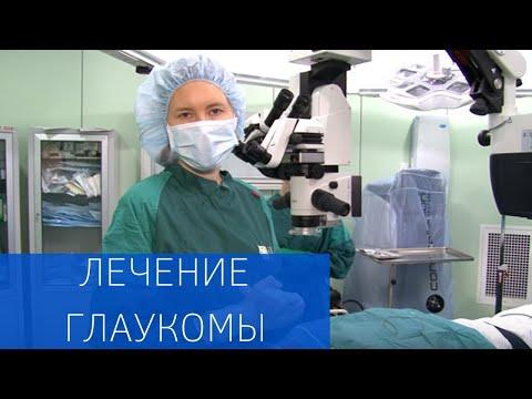 Лечение травами близорукости и катаракты