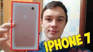КУПИЛ iPhone 7 ЗА 26000!