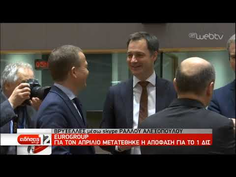 Eurogroup: Τον Απρίλιο η απόφαση για το 1 δισ. ευρώ | 12/3/19 | ΕΡΤ