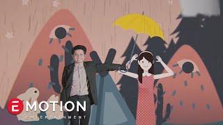 Juicy Luicy - Music Video Clip
