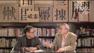 他是練乙錚 UNCHARTED WATERS--探討香港文化獨立問題 - 10/01/19 「彌敦道政交所」長版本