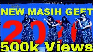 New Masih Geet 2020 | Jab Sath Hai Masiha | Jeet   - YouTube