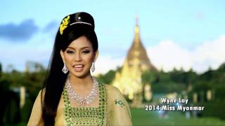 Miss World 2014 Contestant Introduction-Wyne Lay from Myanmar