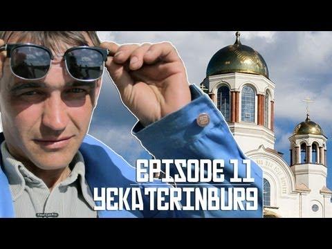 Kekuatan kaisar Ust-Kamenogorsk