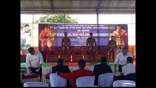 4th State Lavel Bodybuilding Championship 2018