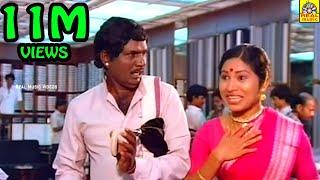 இந்த வீடியோ பாருங்க BUT ! சிரிச்சா நீங்க OUT ! Goundamani & Kovaisarala Comedys | Funny Videos 2017