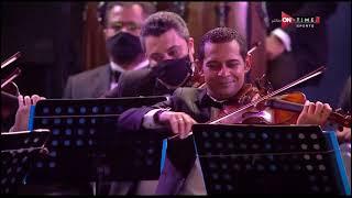 تحميل اغاني تغطية خاصة - الموسيقار عمر خيرت يفتتح قرعة كأس العالم لكرة اليد بمجموعة من أجمل المقطوعات الموسيقية MP3