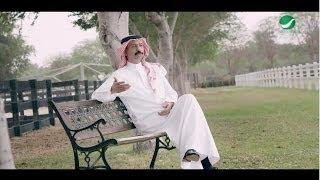 تحميل اغاني Abade Al Johar ... Ya Helwati - Video Clip | عبادي الجوهر ... يا حلوتي - فيديو كليب MP3