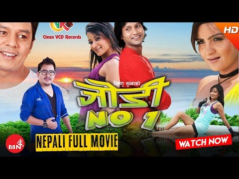 Jodi No. 1 | Nepali Movie
