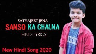 Satyajeet Jena : Sanso Ka Chalna | Hindi Lyrical   - YouTube