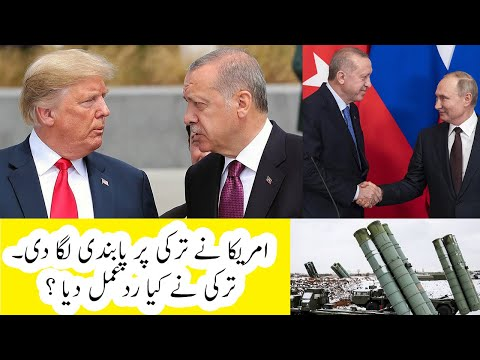 Us imposes sanctions on turkey over s400. What will be the reaction of turkey?